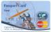 https://www.passportcard.co.il/activateorbuy.aspx?AffiliateId=a9SzUY8MyfY3QxofVY21vQ%3d%3d
